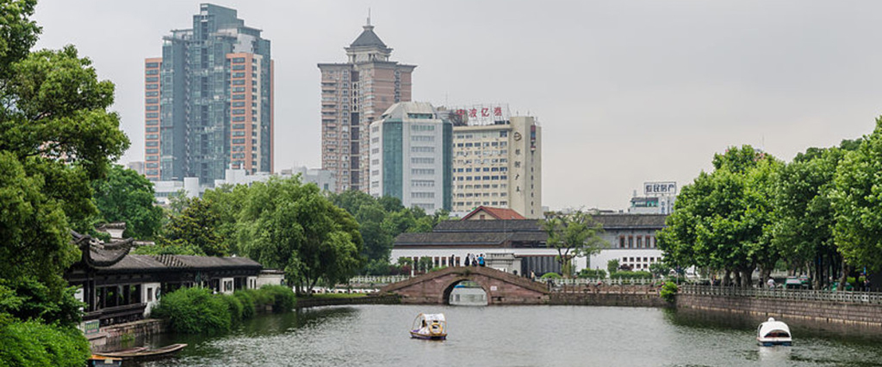 Summer School Ningbo 2019